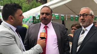 Pakistan Independence Day Manchester 2018 K2 Tv Part 16