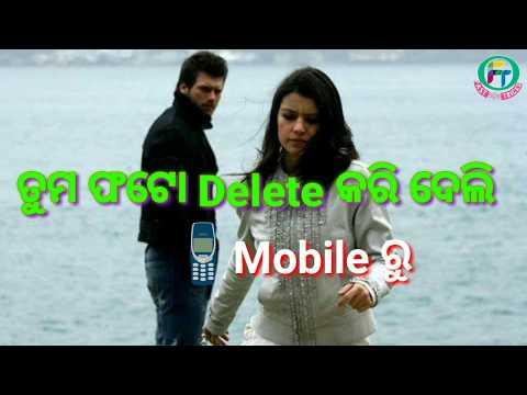 Odia Heart touching WhatsApp Status ll Odia Broken Heart WhatsApp Status ll fast odia tricks