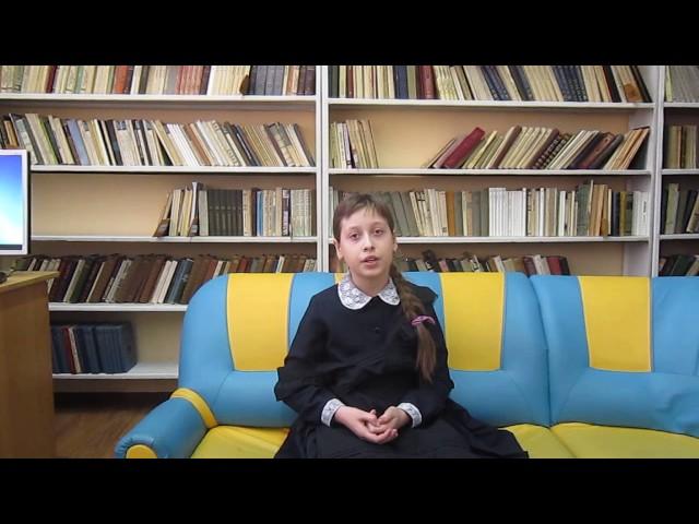 Изображение предпросмотра прочтения – ЕлизаветаКомпаниец читает произведение «Парус (Белеет парус одинокий…)» М.Ю.Лермонтова