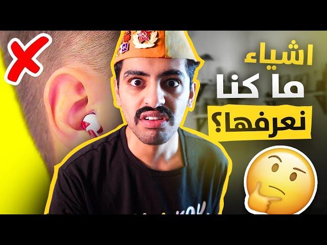 Qatar. Youtube тренды — посмотреть и скачать лучшие ролики Youtube в Qatar.