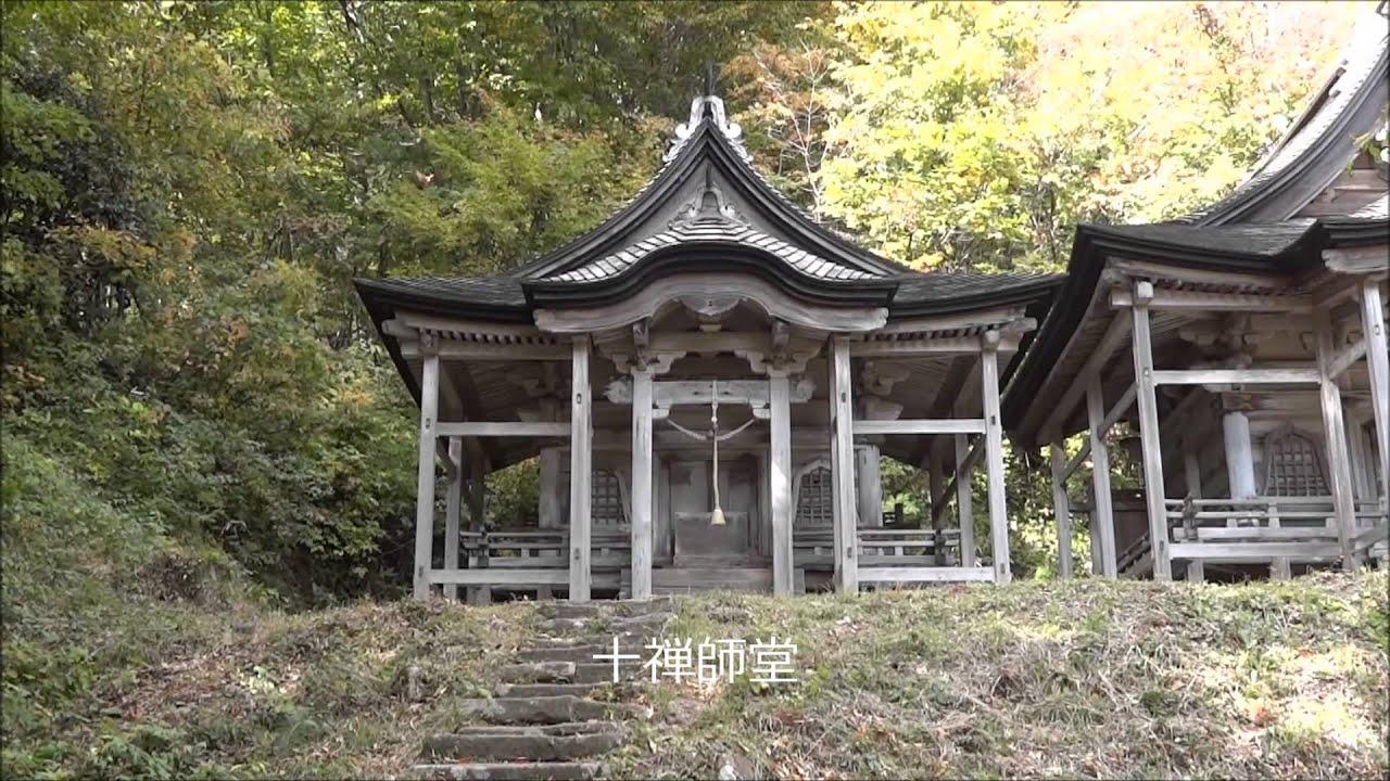 赤神神社五社堂、男鹿半島 - You...