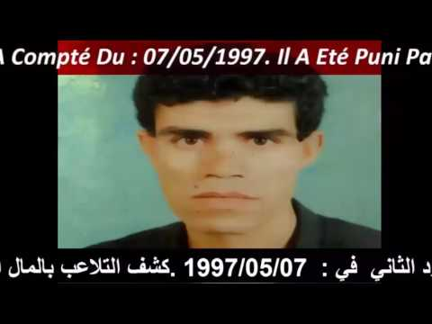 Les Crimes De Sécurité Sociale Agence De Laghouat Algérie