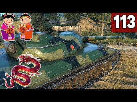 113 PO ZMIANACH - WORLD OF TANKS thumbnail