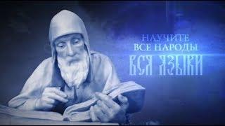 Уроки богослов'я. Літургіка (ч.8) Лектор — архім. Назарій (Омеляненко)