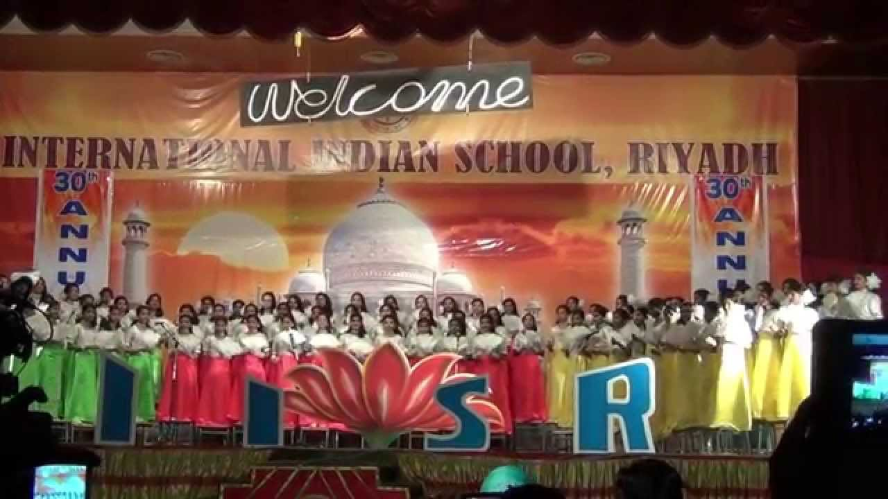 Iisr Annual 2014 Welcome Song Youtube