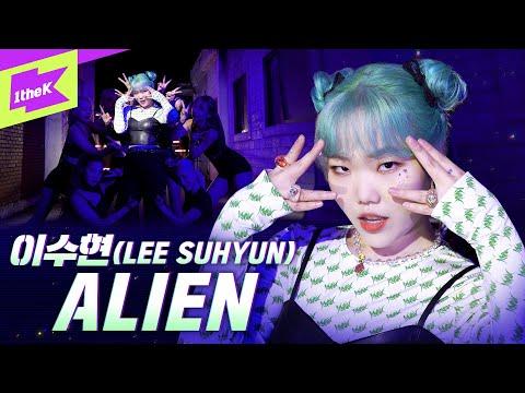 데뷔 6년만에 첫 솔로곡!! 이수현의 대변신!👻  | LEE SUHYUN_ALIEN | 스페셜클립 | Special Clip | Performance tại Xemloibaihat.com