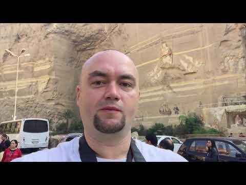 Египет, Каир 2018. Город мусорщиков, музей, жизнь людей.