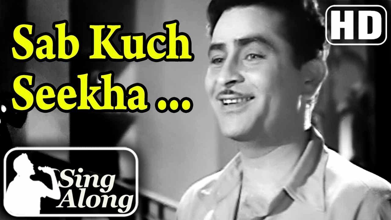Sub Kuchh Seekha Humne Hd Mukesh Old Hindi Karaoke Songs Anari Raj Kapoor Nutan Youtube Lata mangeshkar hindi karaoke with lyrics lag jaa gale film: sub kuchh seekha humne hd mukesh old hindi karaoke songs anari raj kapoor nutan