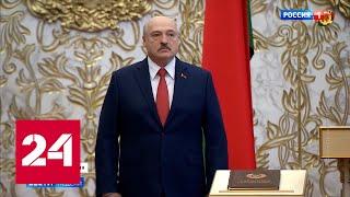 Лукашенко провел камерную \
