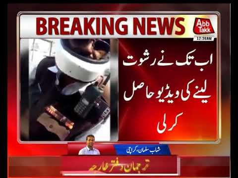 Abbtakk Acquire Video of Traffic Police Taking Bribe in Karachi