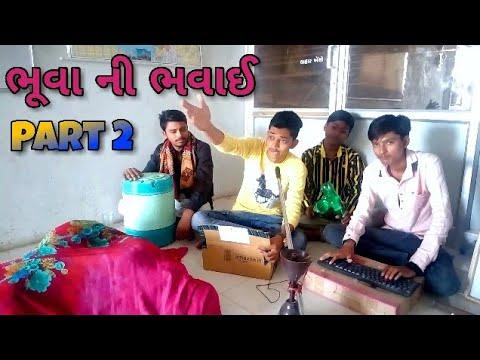 Comedy Dakla  Part 2  Gujarati Comedy Video  Milan Babariya