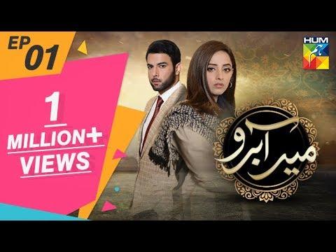Meer Abru Episode #01 HUM TV Drama 3 April 2019