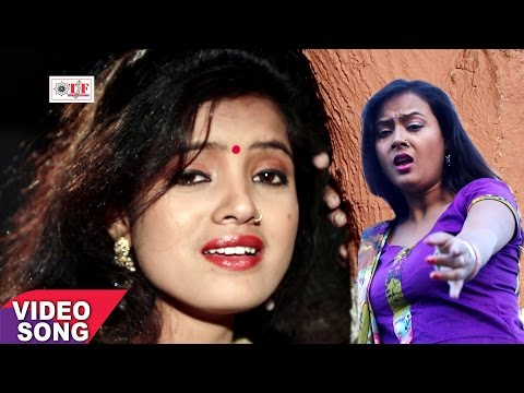 Best Song Of Sona Singh - ना अईहे तs खा लेहब जहरीया - Sona Singh - Dil Na Lagayeb - सुपरहिट गाना बा