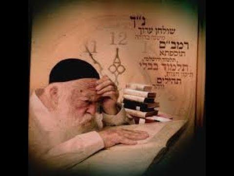 כיצד חוזרים לבית הכנסת?!?! ולמה הוציא אותנו בורא עולם מבית הכנסת?!?! מרעיש!!! מומלץ!!!