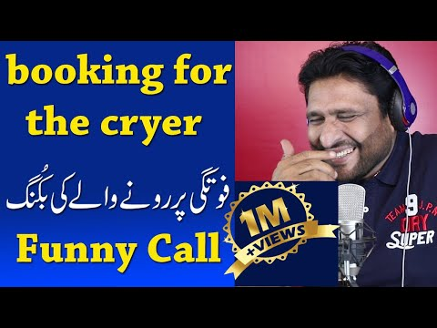 booking for the cryer super funny call