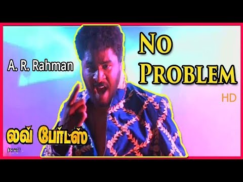 No Problem - Love Birds (1996) HD