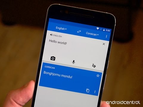 طريقة تشغيل Google Translate بدون أنترنت