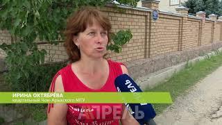 """В """"Киргизии-1"""" владельцы особняков мешают строительству дороги \\ 20.06.2018 \\ Апрель ТВ"""