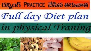 After Running&Physical Training Diet Plan full video // Devendar Lifeguru
