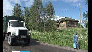 В Карелии льготники смогут бесплатно получить землю(, 2015-05-14T18:00:19.000Z)