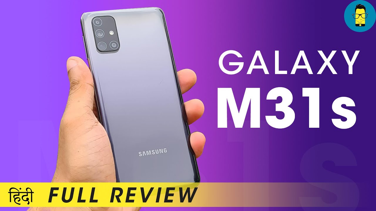 [हिंदी]Samsung Galaxy M31s Full Review - best phone under Rs 20K?