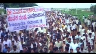 Dharege Kailasa Yeredeve - Sri Danamma Devi - Anu Prabhakar - Kannada Devotional Song