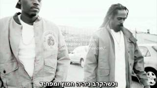 Damian marley feat. Nas - strong will Continue Hebsub מתורגם
