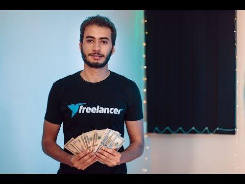 freelancing  - العمل الحر