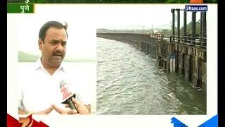 Pune | Khadakwasala Dam Water Level Rise After Heavy Rainfall