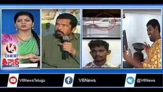 Posani Fires On Chandrababu | Man Robs Police CI Vehicle | Karnataka Ministry | Teenmaar News