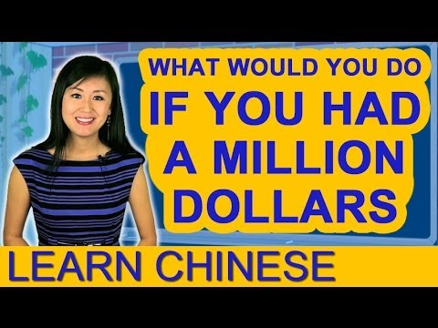 Learn Intermediate Conversational Chinese | What would you do with a million dollars? | Yoyo Chinese