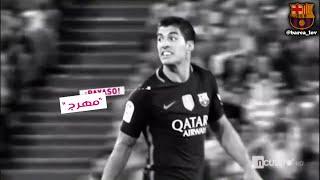 الكاميرات تفضح لويس سواريز بمباراة برشلونة وبيلباو .. فيديو