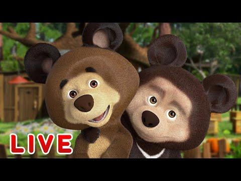 🔴 ПРЯМОЙ ЭФИР! LIVE Маша и Медведь 👱♀️🐻 Ура, дискотека! 💃