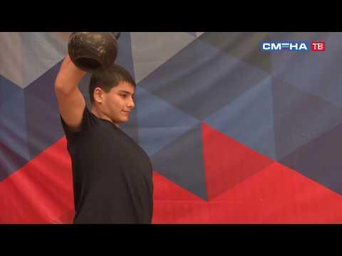 Фестиваль спорта на XVI смене в ВДЦ «Смена»