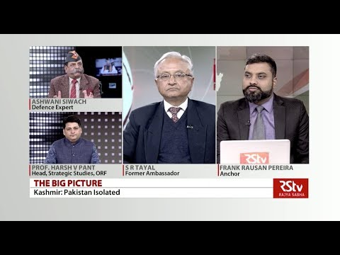 The Big Picture: Kashmir - Pakistan Isolated