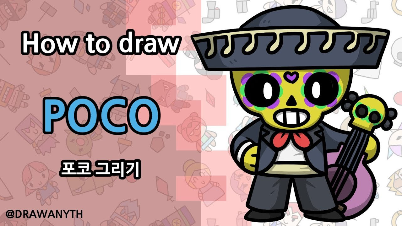 How to draw Poco | Brawlstars