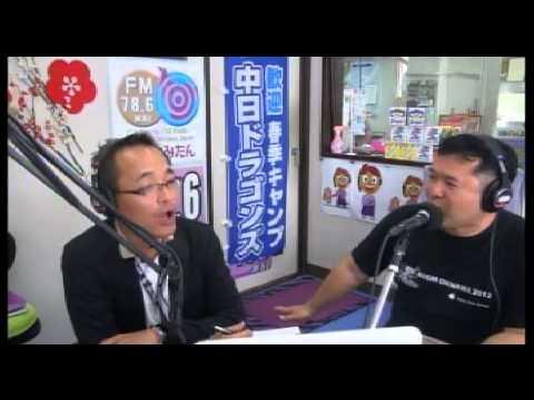 ゆんたんじゃ出番ですよ 15/02/23 沖縄・ラジオ・読谷・FM