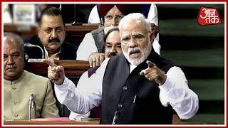 लोक सभा में One Day Match के लिए Team Modi तैयार | खबरदार