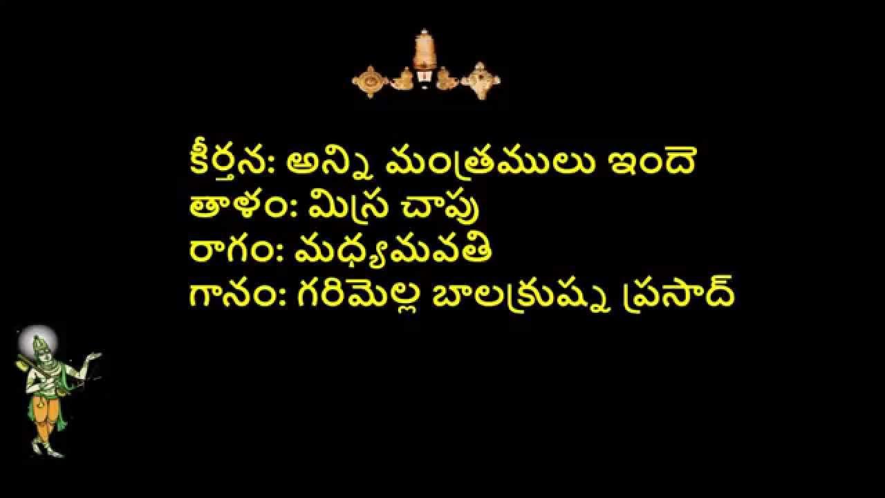 Muddugare yashoda song free download ms subbulakshmi.