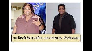 Choreographer Ganesh Acharya ने घटाया 85 किलो वज़न
