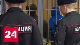 Адвокаты Шакро Молодого добиваются его оправдания - Россия 24