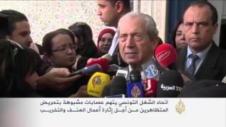 أعمال نهب وسرقات تخللت الاحتجاجات بتونس