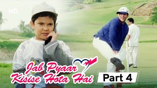 ADITYA NARAYAN आये SALMAN KHAN के प्यार के बीच | Jab Pyar Kisi Se Hota Hai - Película en la parte 4