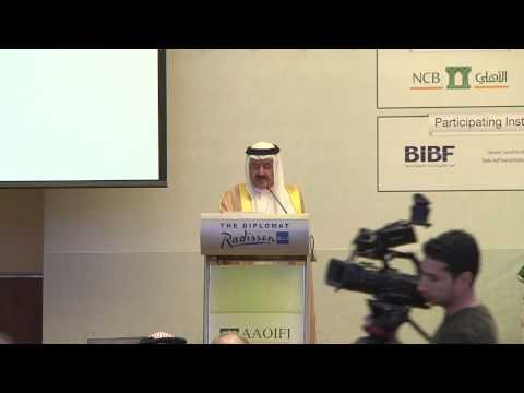Welcome Address by H.E. Shaikh Ebrahim Bin Khalifa Al Khalifa, Chairman, Board of Trustees, AAOIFI