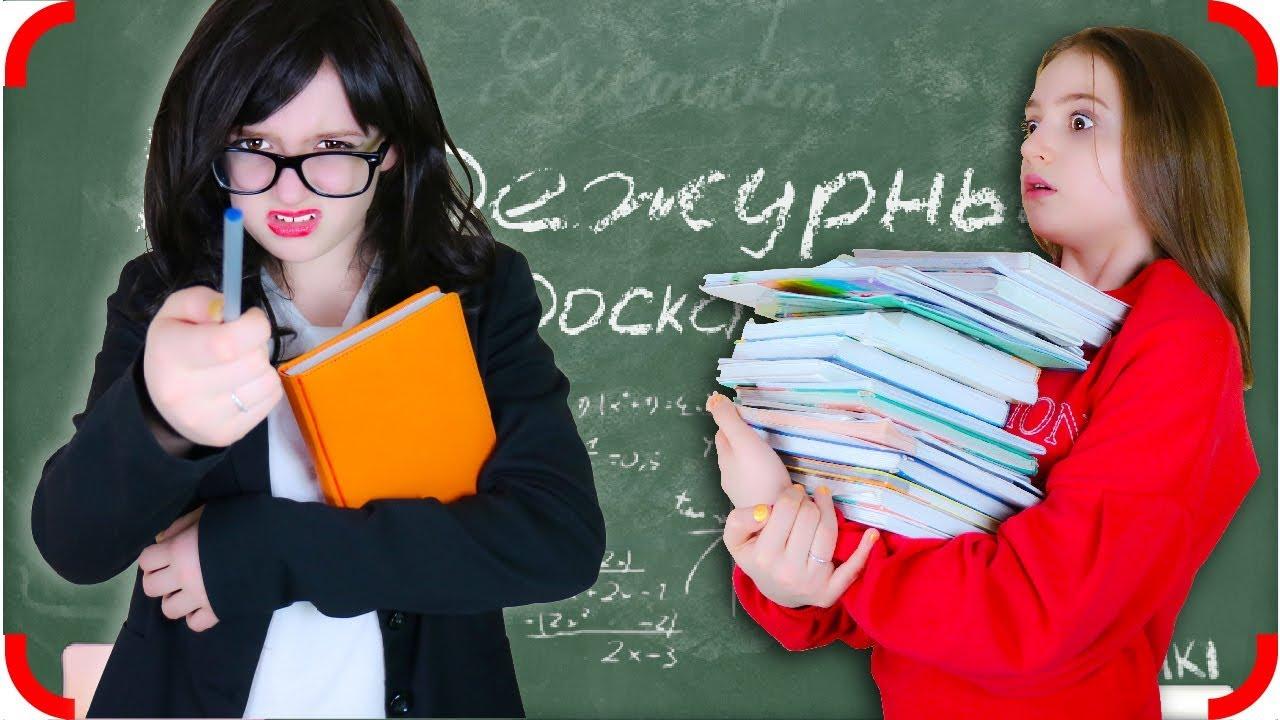 Истории Моей Школы Учитель и Ученики - YouTube