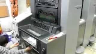 Офсетная печать в Киеве www.recvizit.com.ua.mp4(, 2010-10-21T12:27:44.000Z)