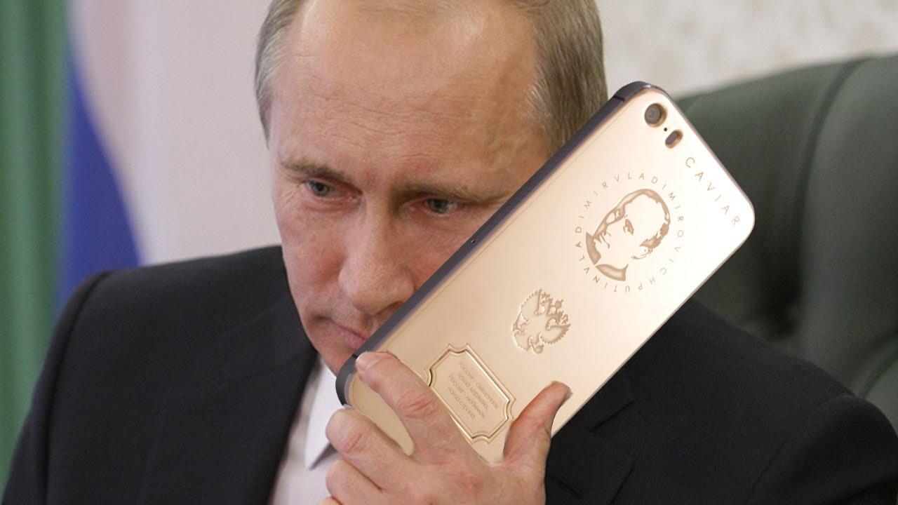 Ответы@Mail.Ru: какой марки телефон у Путина?