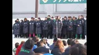 2014.01.18 東京ヴェルディ&日テレベレーザ ファンの集い.