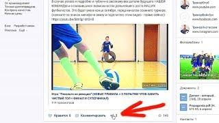 """1-е: """"Обращение к подписчикам - Trener Zvezdnaia"""" (НАДО НАЖАТЬ = 1 РАЗ И ТАМ БУДЕТ...)"""