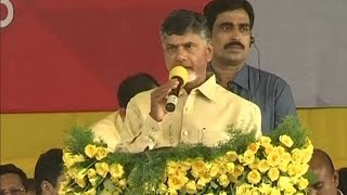 CM Chandrababu Naidu Speech At Mahila Sadhikara Mitra Meet | Amaravati | ABN Telugu